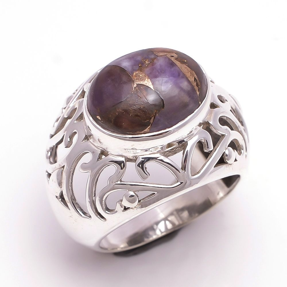 Purple Copper Turquoise Gemstone 925 Sterling Silver Ring Size 10