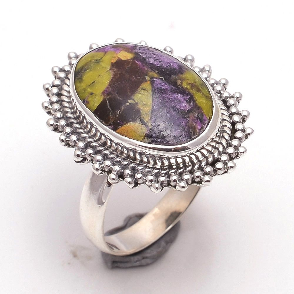 Stichtite Gemstone 925 Sterling Silver Ring Size 7